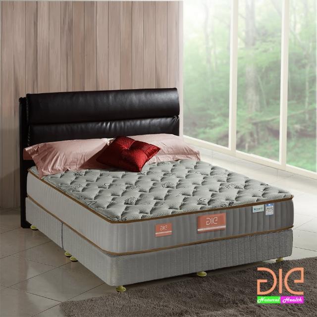【aie享愛名床】天絲+乳膠+記憶膠二線蜂巢獨立筒麵包床-單人3.5尺(奢華型)