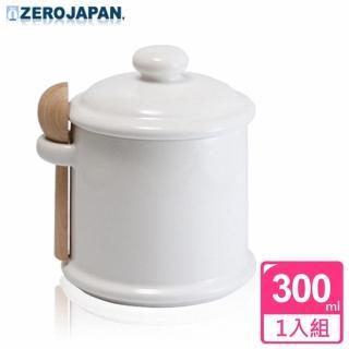 【ZERO JAPAN】陶瓷儲物罐300ml(白色)