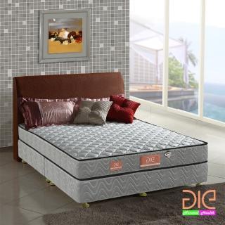 ~aie享愛名床~竹碳 3M防潑水 記憶膠二線彈簧床墊~單人3.5尺 經濟型