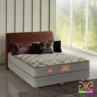 ~aie享愛名床~竹碳 涼感紗 乳膠二線彈簧床墊~雙人加大6尺 實惠型