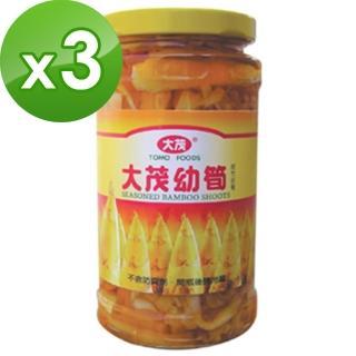 【大茂】大幼筍350gX3入
