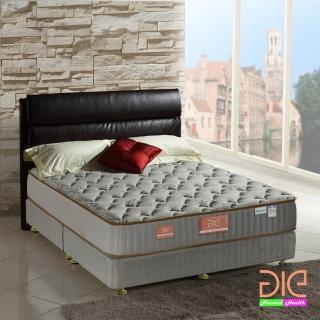 【aie享愛名床】天絲+乳膠+記憶膠二線彈簧床墊-雙人加大6尺(奢華型)