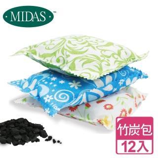 【MIDAS】吸濕除臭天然竹炭包-12入(除溼包