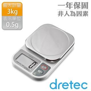 【dretec】『 鏡面 』大螢幕廚房電子料理秤/電子秤-亮白色