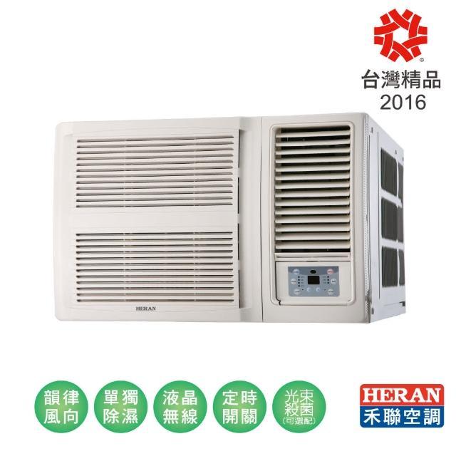 【HERAN禾聯】9-11坪 窗型頂級旗艦系列空調(HW-50P5)