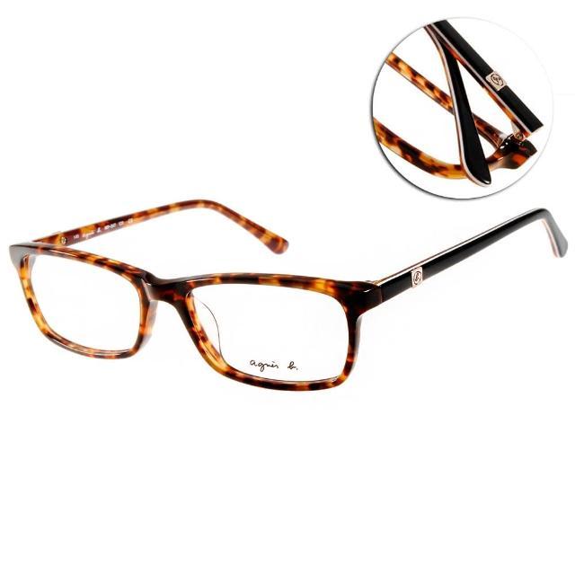 【agnes b. 眼鏡】簡約經典方框款(琥珀#ABP247 Y20)