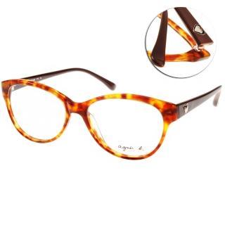 【agnes b. 眼鏡】閃閃璀璨愛心款眼鏡(亮心琥珀#ABP234 Y14)
