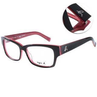 【agnes b. 眼鏡】法式簡約LOGO款眼鏡(黑紅#ABP212 W10)