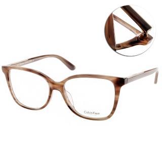 【Calvin Klein 眼鏡】優雅別緻款(咖啡#CA7945 205)