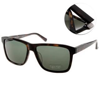 【Calvin Klein 太陽眼鏡】時尚潮流百搭款眼鏡(琥珀#CA7909S 214)