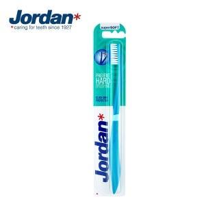 【Jordan】超纖細彈力護齦牙刷(軟毛)