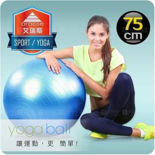 【aroose 艾瑞斯】75cm 防爆瑜珈韻律健身球(藍色-送打氣筒)
