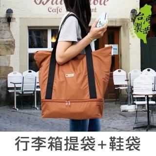 【珠友】插桿式行李箱提袋+鞋袋/肩背包