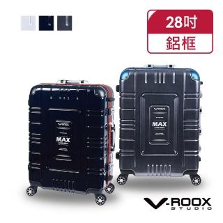【Pantheon Plaza】V-ROOX MAX 28吋 美式硬派風超能裝硬殼鋁框行李箱/旅行箱 VR-59207(3色可選)