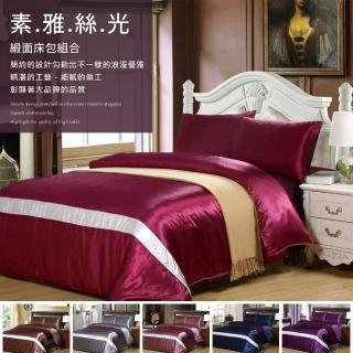 【18NINO81】素雅絲光緞面床包組(雙人加大6尺 三件組)