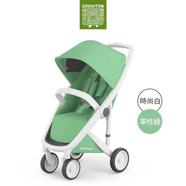 【荷蘭Greentom】UPP Classic經典款-經典嬰兒推車(時尚白+率性綠)
