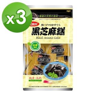 【美味田】黑芝麻糕3包(450g/包)