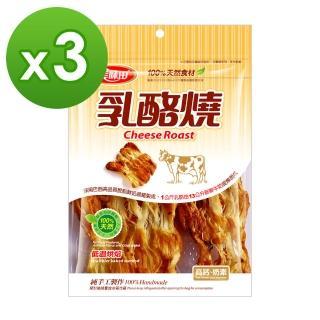 【美味田】義式乳酪燒3包(75g/包)