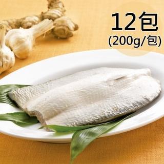 【天和鮮物】嚴選海水虱目魚肚12包(200g/包)