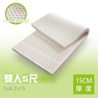 【BN-Home】超Q彈馬來西亞天然乳膠床墊雙人5x6.2尺x15cm(馬來西亞天然乳膠床墊雙人)