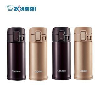 【象印-買1送1】OneTouch不鏽鋼保溫杯保溫瓶360ml(SM-KC36)