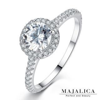 【Majalica】純銀戒指 925純銀 王者之星 擬真鑽 純銀戒指 0.8克拉 銀色  PR6034(銀色)