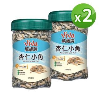【萬歲牌】杏仁小魚270gx2罐組/