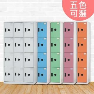 【時尚屋】德瑞克多用途塑鋼製12格置物櫃 RU6-DF-E3512F三色可選-免運費(置物櫃)