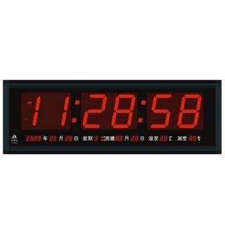 【大巨光】電子鐘/電子日曆/LED數字鐘系列(FB-6823)