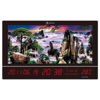 【大巨光】電子鐘/電子日曆/LED動感型-迎客松(FB-75122)