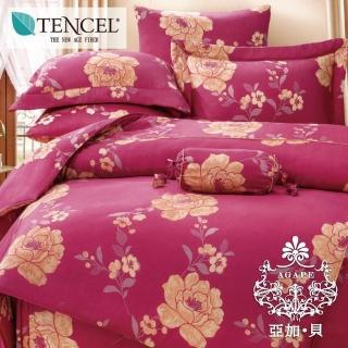 【AGAPE 亞加.貝】《浪漫語錄》標準雙人 5x6.2尺 100%高級純天絲四件式兩用被床包組(獨家花色)