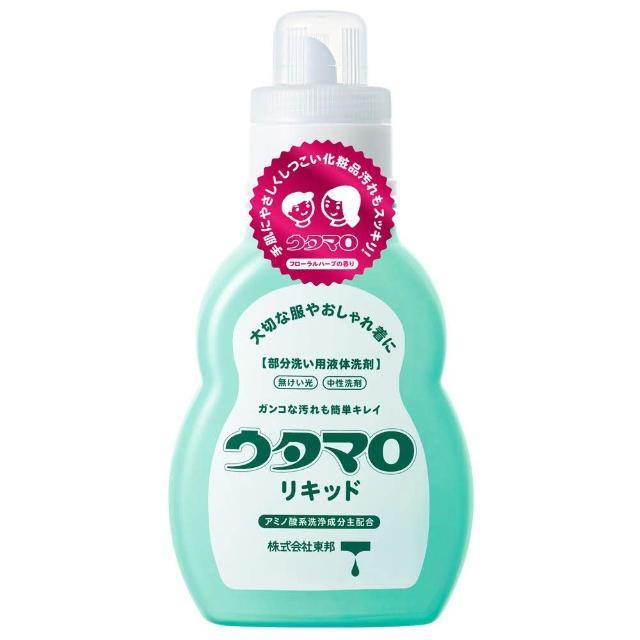 【日本東邦UTAMARO】洗衣精(400ml)