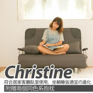 【BN-Home】Christine克莉絲汀雙人六段式摺疊沙發床(沙發/雙人沙發/沙發床)