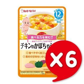 【日本KEWPIE】HA-16雞肉燉南瓜隨行包(80gX6)