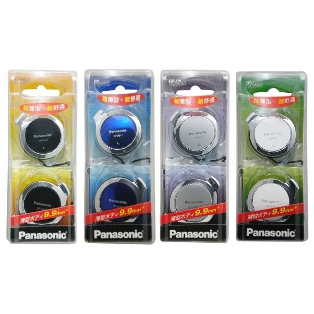 【Panasonic】超薄型耳掛式耳機(RP-HZ47)