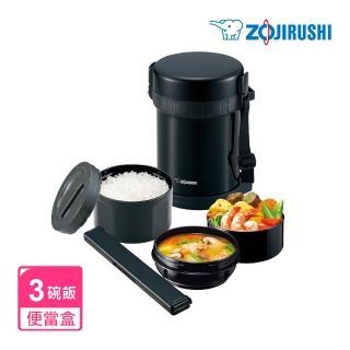 【ZOJIRUSHI 象印】*3碗飯*不鏽鋼真空保溫便當盒(SL-GH18)