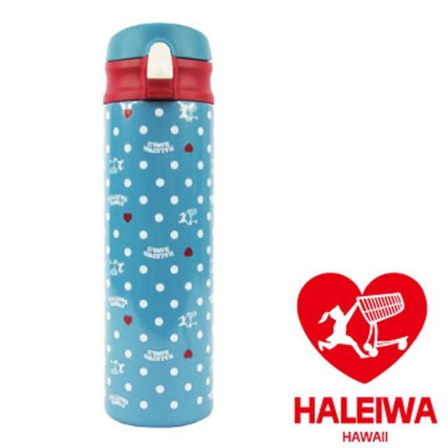 【日本HALEIWA】點點不鏽鋼彈蓋式保溫保冷瓶500ml-淡藍色
