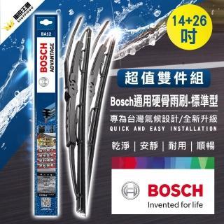 【亞克科技】BOSCH 新款V4亞熱帶雨刷14+26吋