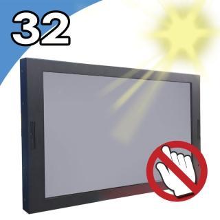 ~Nextech~I系列 32吋~室外型 多媒體廣告播放機~前防水~高亮度~無觸控 前防水