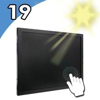 【Nextech】M系列 19吋-室外型 電阻式觸控螢幕(高亮度 1000 nits)