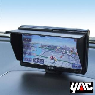 【亞克科技】日本YAC VP-72伸縮式螢幕遮光罩5.8-8.0英吋(汽車|遮陽|避光|防炫)