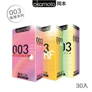 【岡本okamoto】003超潤極薄保險套三盒組(30入)