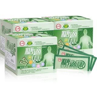 【台糖】健字號糖適康3盒(贈品數量有限送完為止)