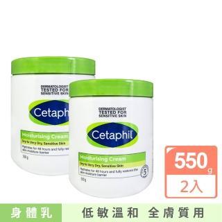 【Cetaphil舒特膚】溫和乳霜550g(2入組)
