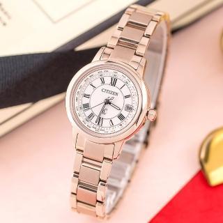 【CITIZEN 星辰】xC時尚百搭電波計時腕錶(EC1144-51W)