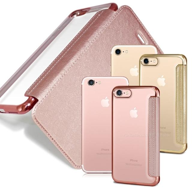 【COLORS】Apple iPhone 7 / i7 4.7吋 法式浪漫裸背皮套