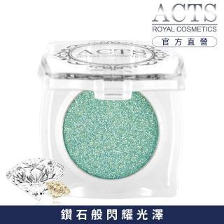 【ACTS維詩彩妝】魔幻鑽石光眼影 冰晶藍鑽D401