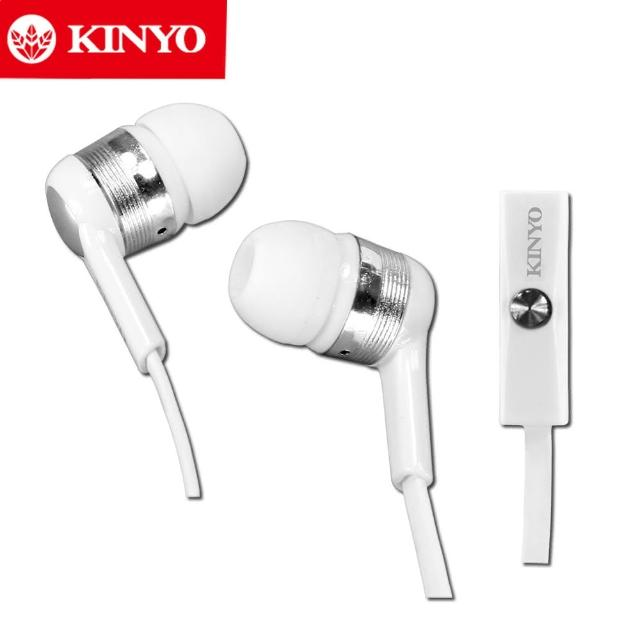 【KINYO】手機專用耳機麥克風(IPEM-68)