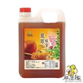 【尋蜜趣】嚴選龍眼蜂蜜3000g(家庭號)