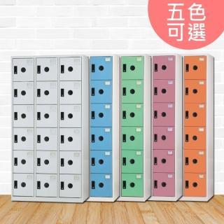 【時尚屋】萊斯特多用途塑鋼製18格置物櫃 RU6-DF-E5018F三色可選-免運費(置物櫃)